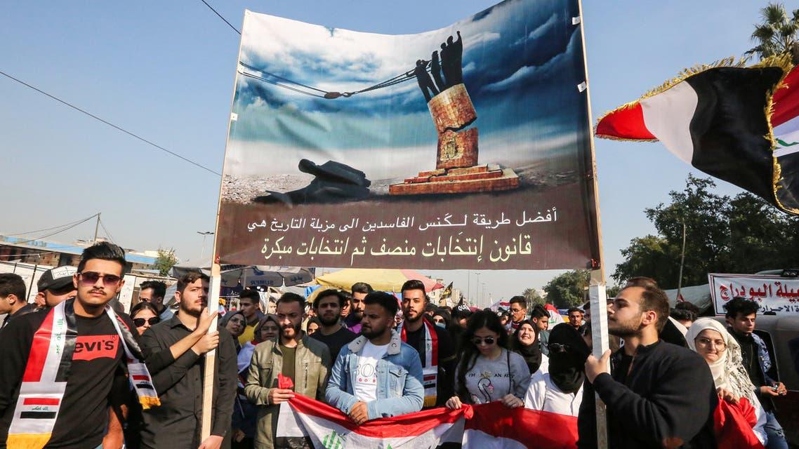 من بغداد (22 ديسمبر- فرانس برس)