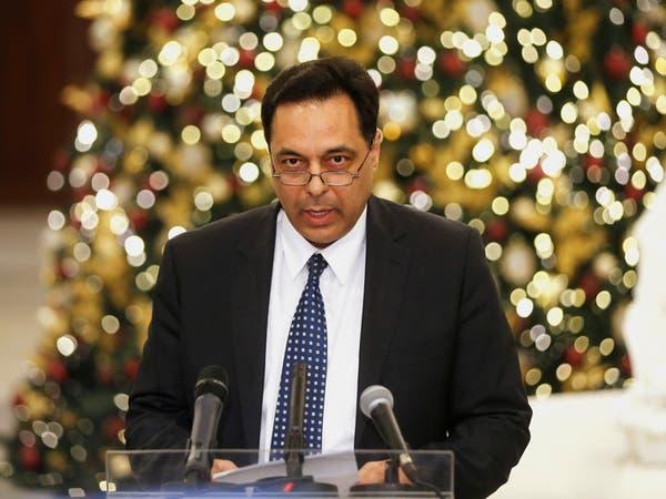 حكومة لبنان توافق على خطة إنقاذ مالي