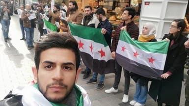 تركيا تعتقل ناشطين سوريين نادوا بوقف العنف في إدلب