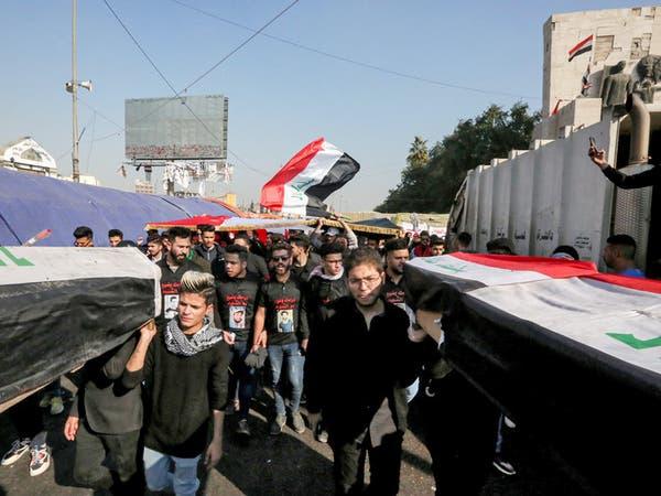 5 قضاة ومستشاري دولة أعضاء مجلس مفوضية انتخابات العراق
