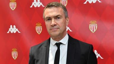 نائب رئيس موناكو يتعهد بتحسن أوضاع الفريق
