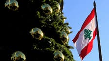 Christmas in Lebanon not so merry as economic crisis bites