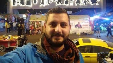 استهداف الناشطين يتوالى.. طبيب عراقي يختفي ويعود!