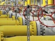موسكو تتحدى واشنطن.. خط الغاز الروسي الجديد لأوروبا سيستمر