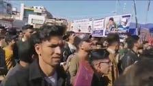 عراق: نئے وزیراعظم کےانتخاب کے لیےڈیڈلائن ختم،عوامی مظاہروں میں پھر شدّت