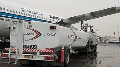 """""""كافكو"""" تستهدف إنتاج مليار لتر من وقود الطائرات"""