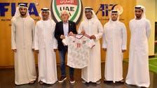 الصربي يوفانوفيتش مدرباً جديداً لمنتخب الإمارات