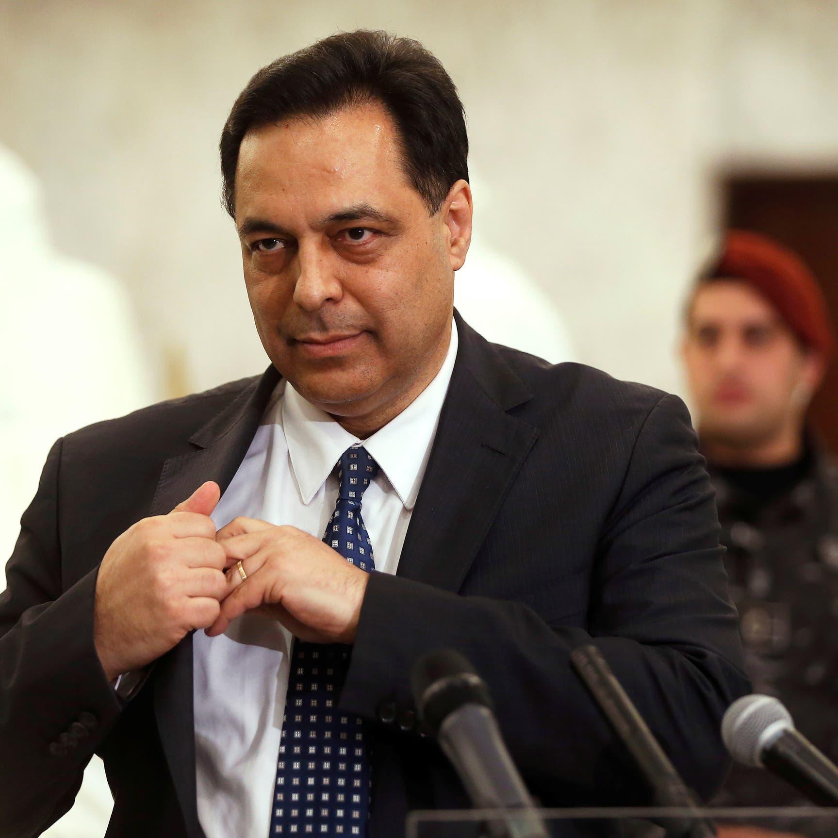 رئيس حكومة لبنان يعلن نزوح 5.7 مليار دولار بشهرين