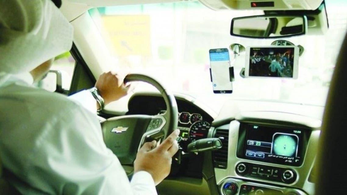 تطبيقات ذكية تاكسي السعودية