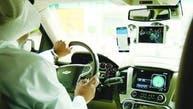السعودية.. صرف إعانة موظفي نقل الركاب بهذا المبلغ