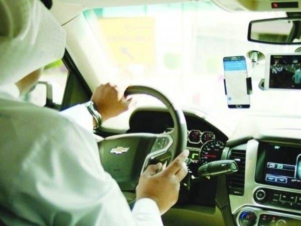 """السعودية.. توطين """"التاكسي"""" الموجه بالتطبيقات الذكية في2021"""