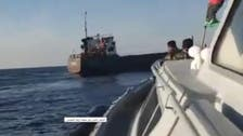 Libyan Army seizes Turkish ship for inspection
