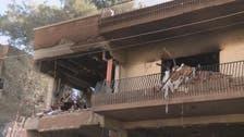 """غارات إسرائيلية على مطار """"تيفور"""" العسكري في حمص بسوريا"""