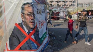 """""""القوى العراقية"""" تسحب ترشيح السهيل: لا يجمع عليه المجتمع"""