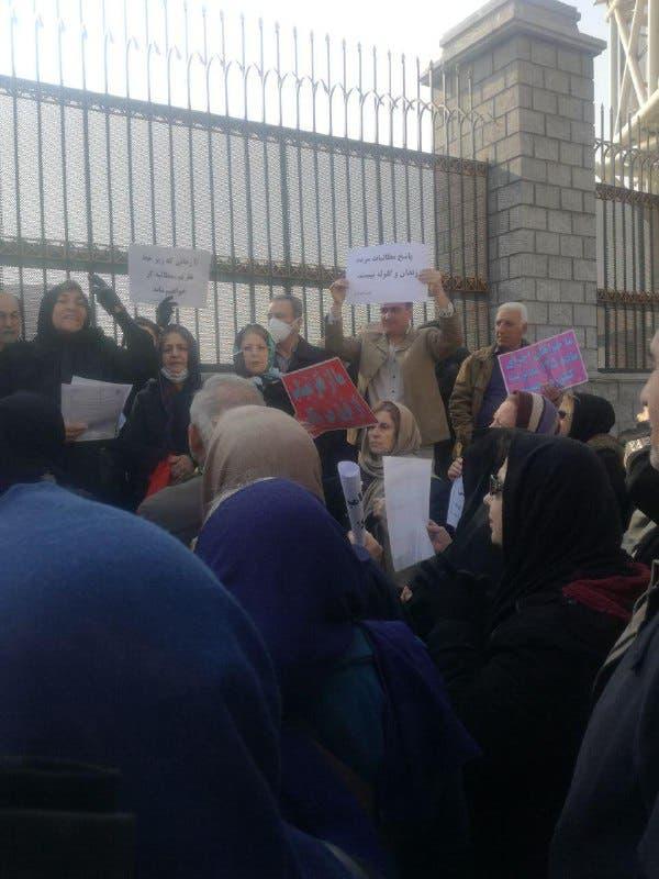 من احتجاج المعلمين في طهران