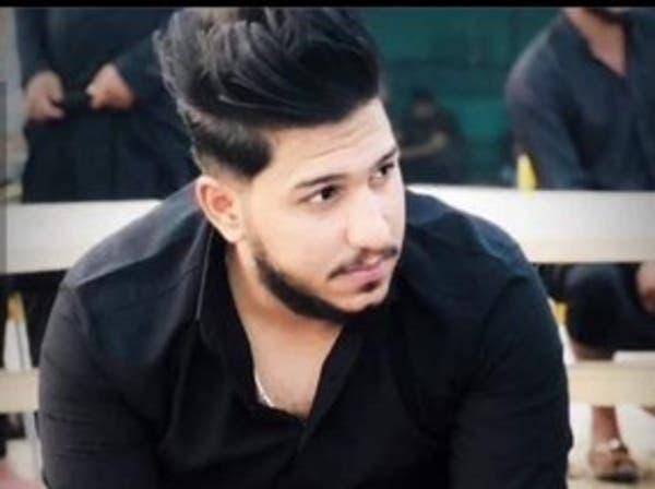 قتلوه في وضح النهار.. أخو ناشط عراقي يروي