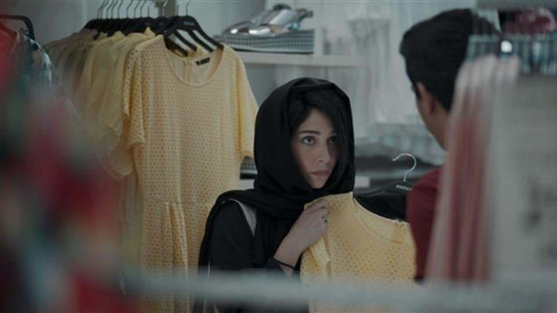 KSA: Movie