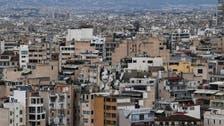 Earthquake of magnitude 6.3 strikes Greece