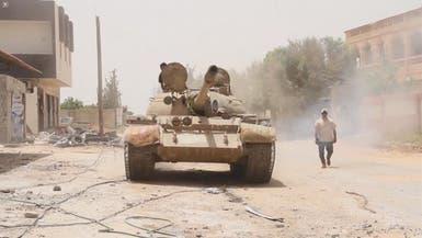 ماذا تعني سيطرة الجيش الليبي على سرت استراتيجياً؟