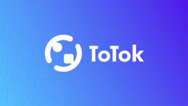 تطبيق  ToTOk  للمكالمات المجانية مازال متاحا على هذه الهواتف