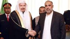 چیئرمین سعودی شوریٰ کونسل نے کشمیر پر بین الاقوامی کانفرنس کے انعقاد کی حمایت کر دی