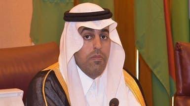 البرلمان العربي: سنكشف لبرلمانات العالم انتهاكات تركيا