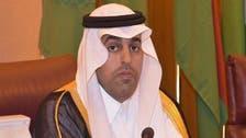 البرلمان العربي يدين استخدام ميليشيات الحوثي المدنيين دروعا بشرية
