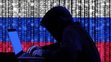 روس میں عالمی انٹرنیٹ سروس سے الگ ''خود مختار'' نیٹ سروس فراہمی کا تجربہ