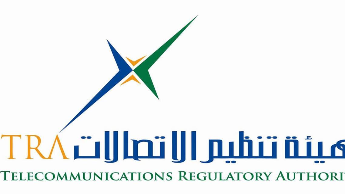 هيئة تنظيم الاتصالات الإماراتية