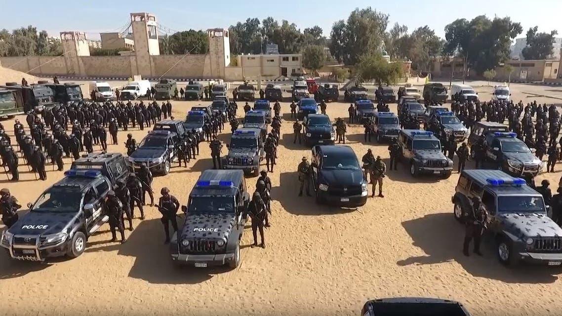 قوات الأمن المصرية