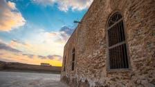 الاحساء قدرتی سیاحتی مقامات اور ورثے کا نایاب خزانہ: تصاویر