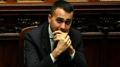 إيطاليا: سنشارك بفعالية في حظر وصول الأسلحة إلى ليبيا