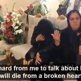أم إيرانية: رصاصة اخترقت قلب ابني فقتلته أثناء الاحتجاجات