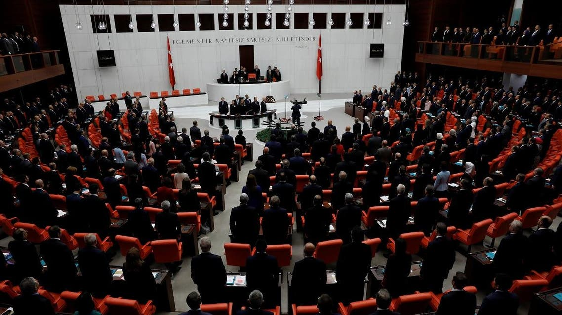 A session of the Turkish Parliament in Ankara. (File photo: Reuters)