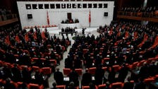 Turkish parliament readying bill to allow sending troops to Libya