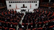 ترکی:پارلیمان نے لیبیا میں فوجیوں کولڑائی کے لیے بھیجنے کی منظوری دے دی