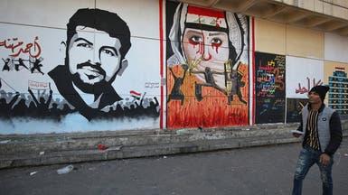 الاتحاد الأوروبي يطالب العراق بإنهاء العنف