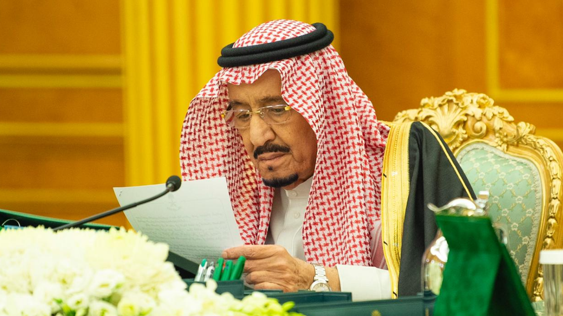 King Salman during a Saudi Cabinet meeting on December 24 2019. (SPA)