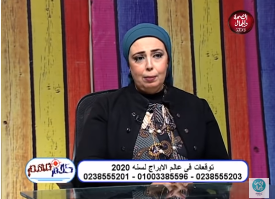 أميرة عبد السلام
