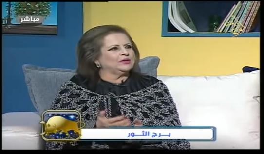 وفاء حبيب
