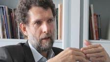 انزعاج أوروبي من تجدد اعتقال تركيا رئيس مؤسسة الأناضول