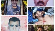 استقالة حاكم بلدة الجراحي الأحوازية بعد مجزرة قتل المتظاهرين