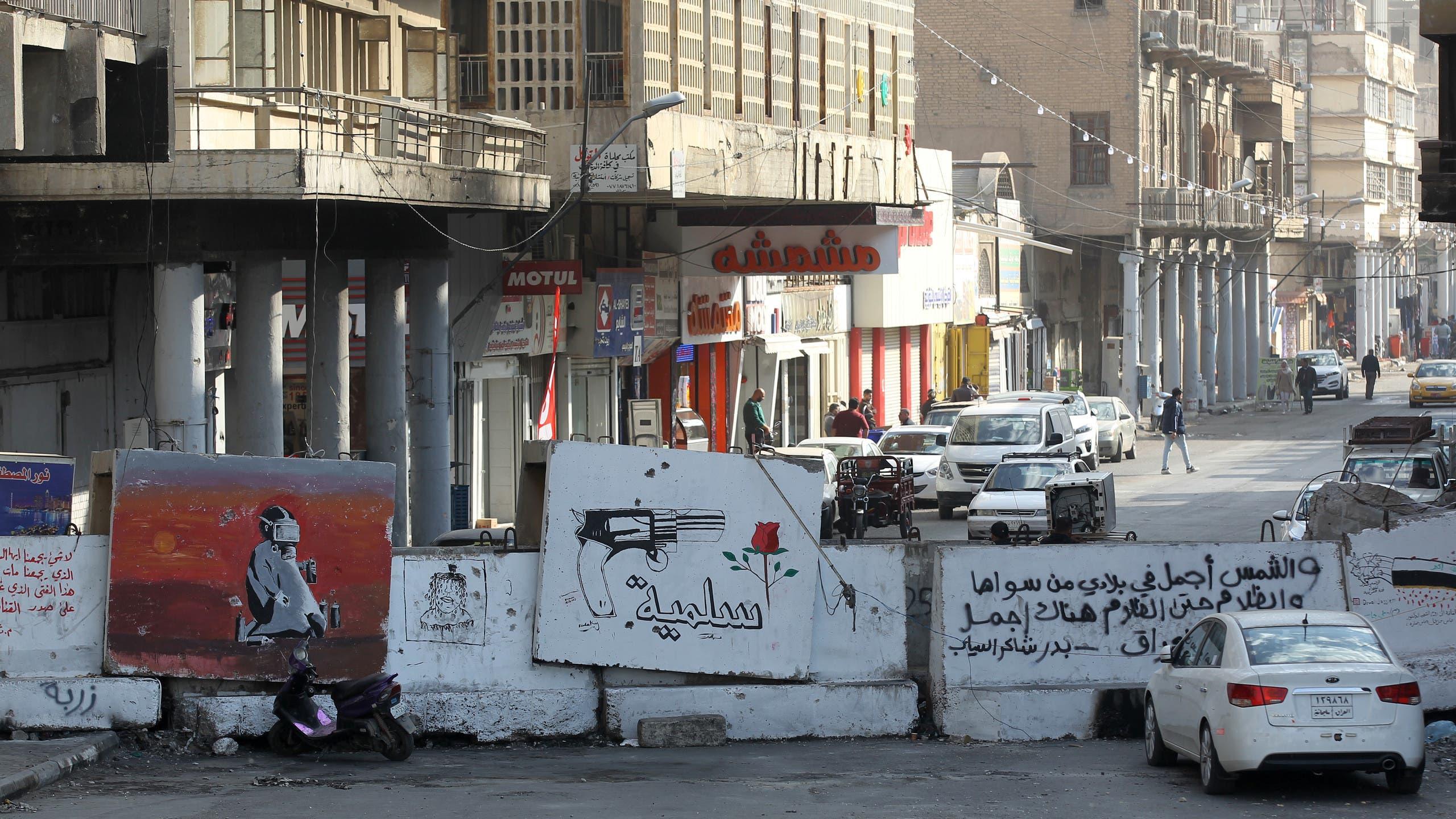 من أحد شوارع بغداد