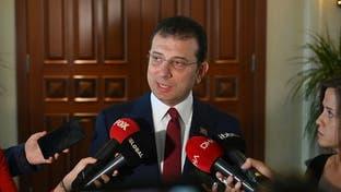 """إمام أوغلو يطعن رسميا بـ""""حلم أردوغان"""" ويؤكد: خيانة عظمى"""