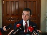 مستشار إمام أوغلو يكشف أسباب رفضه لقناة اسطنبول المائية