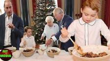 شاهد الأمير الصغير جورج وهو يصنع حلوى العيد لجدته الملكة