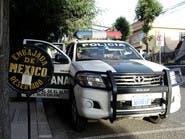 المكسيك تدعو بوليفيا لإنهاء ترهيب سفيرها ودبلوماسييها