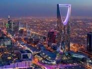 لماذا انضمت الرياض إلى أكثر المدن حيوية في العالم؟