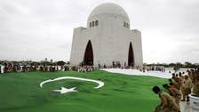 Pakistan founder Jinnah's vision provides foundation for ties with Saudi Arabia