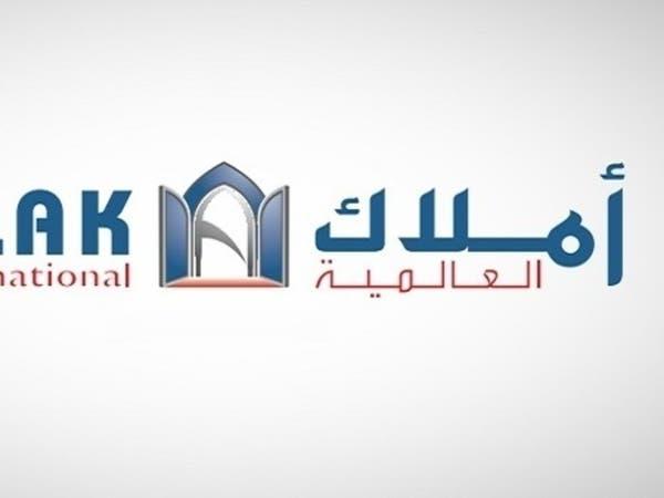 """أملاك العالمية لـ""""العربية"""": نستهدف 3 قطاعات رئيسية"""
